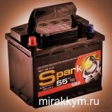 Аккумулятор SPARK