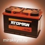 Аккумулятор ATOMAN