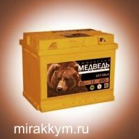 Аккумул Тюмень медведь 55 а/ч п/п