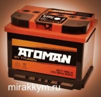 Аккумулятор Atoman 66 а/ч п/п